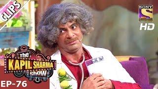 Dr Mushoor Gulati Becomes Yog Guru – The Kapil Sharma Show  22nd Jan 2017