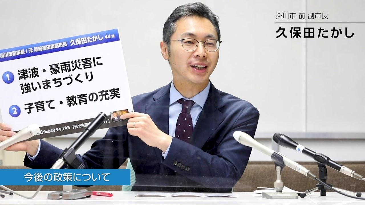 【記者会見02】政策について