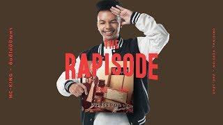 ยินดีไม่มีปัญหา – MC-KING (THE RAPISODE) [Official Audio]