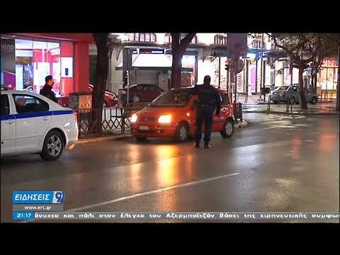Αθήνα   Πόλη φάντασμα μετα την απαγόρευση κυκλοφορίας μετά τις 21:00   14/11/2020   ΕΡΤ