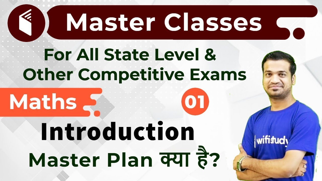 7:00 PM - Master Classes 2019 | Maths by Naman Sir | Introduction Screenshot Download