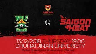 ABL9 || Away - Game 7: Zhuhai Wolf Warrior vs Saigon Heat 13/12 | Full Game Replay