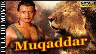 Muqaddar (1996) | Mithun Chakraborty | Ayesha Jhulka | Moushumi Chatterjee |Full HD Action Movie