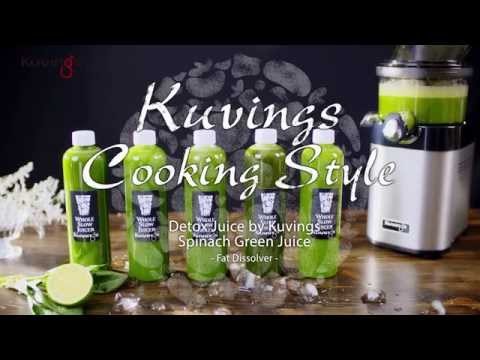 Video Kuvings Cooking Style : Detox Juice by Kuvings Whole Slow Juicer Chef-Spinach Green Juice