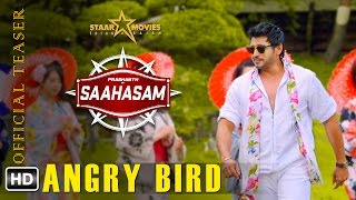 free download Angry Bird Penne - Christmas Promo Video | Saahasam |  Prashanth | Mohit Chauhan  | Thaman SSMovies, Trailers in Hd, HQ, Mp4, Flv,3gp