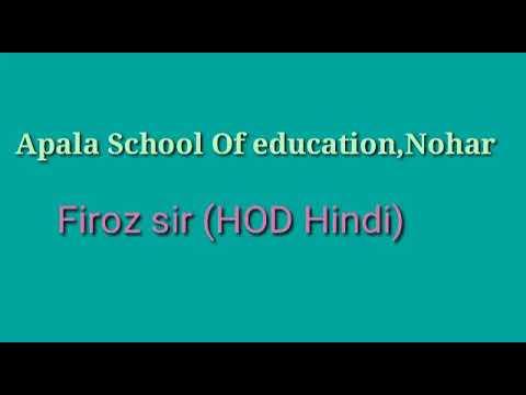 Hindi Grammar Sangya