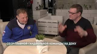Спорт-на-Дону от 9 марта 2021