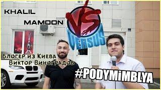 Hookah Adventure live: Краснодар-#Podymimdblya - Кальянная своими руками! Darkside на Khalil mamoon.