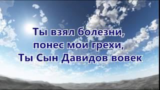 15 Свят Бог, святы небеса