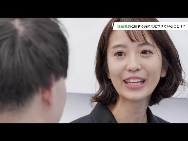 【GENKY】若手社員インタビュー