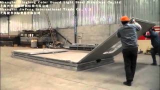 Foldable Prefab House/folding 20ft Container House
