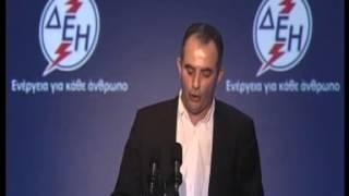 Ομιλία προέδρου ΓΕΝΟΠ/ΔΕΗ στη Γ.Σ. μετόχων της ΔΕΗ ΑΕ