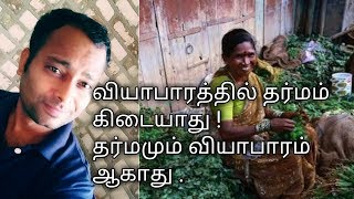 Difference between business & service | Tamil motivational | Vel talks