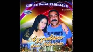 تحميل اغاني Cheb azzedine et kheira ana bayet wahdani MP3