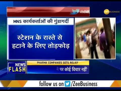 MNS workers attack illegal hawkers at Thane station
