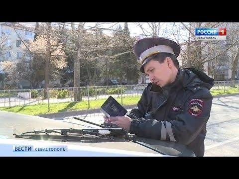 Водителям-иностранцам придется оплачивать дорожные штрафы на территории России