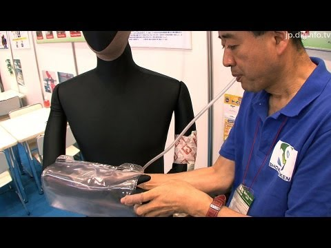 Inflatable Cast Stabilises Injuries In Just Seconds