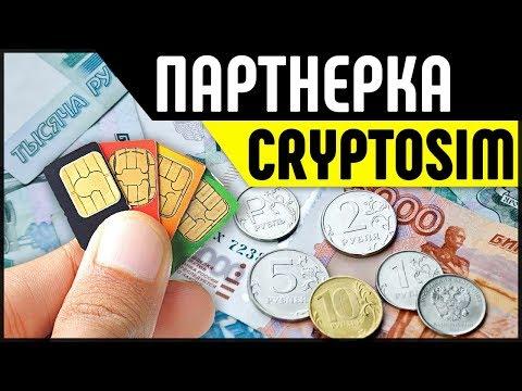 Криптовалюты и как на них заработать