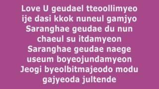 Howl - Love U w/ Lyrics