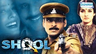 Shool 1999  Manoj Bajpai  Raveena Tandon  Hindi Full Movie