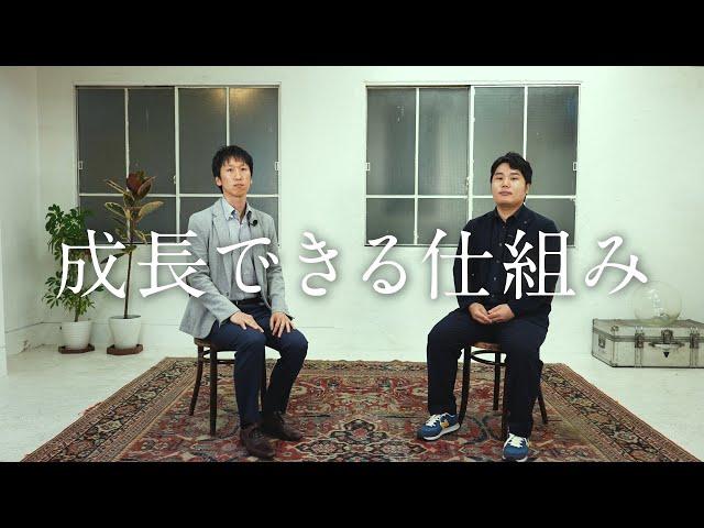 【GMONIKKO中途採用】成長できる仕組み