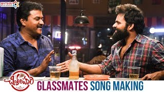 Glassmates Song Making | Chitralahari Telugu Movie Songs | Sai Tej | Sunil | Kalyani Priyadarshan