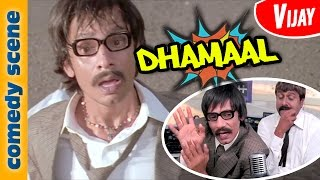 Vijay Raaz Comedy Scenes | Dhammal | Indian Comedy - Download this Video in MP3, M4A, WEBM, MP4, 3GP