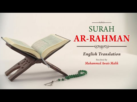 English Translation Of Holy Quran - 55  Ar-Rahman (the Most Gracious