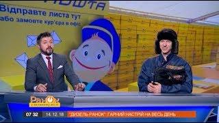 В Украине скоро исчезнут почтальоны   Дизель Утро