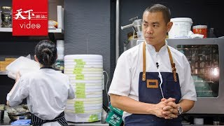【Mentor x Mentee計畫】最偉大的廚房 第一集:請到冰箱裡哭
