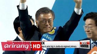 Democratic Party of Korea