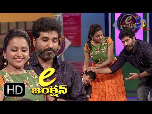 E-Junction – 19th June 2017 – Full Episode | Rajiv Kanakala | ETV Telugu