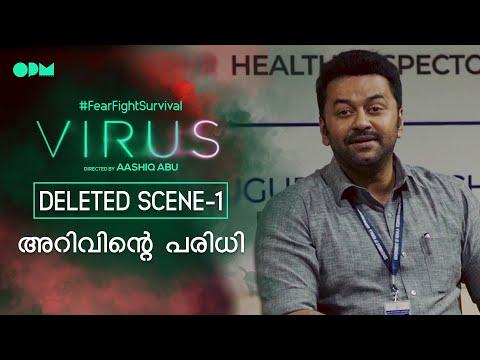 Virus Deleted Scene 1 - Indrajith