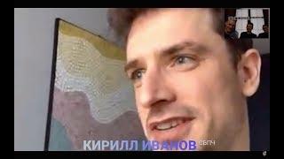Кирилл Иванов помогает Диме Билану на Узнать за 10 секунд