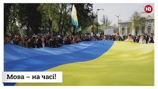 Що українці думають про мовний закон?
