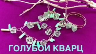 НАТУРАЛЬНЫЙ КАМЕНЬ кварц-опал NATURAL STONE quartz- opal