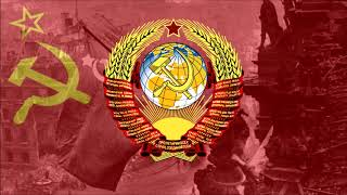 state anthem of the union of soviet socialist republics