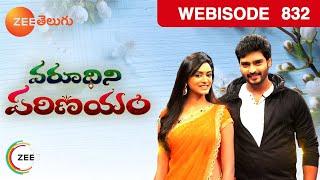 Varudhini Parinayam | Telugu Tv Serial | Ravi Krishna, Chandana | Episode-832 | Webisode |Zee Telugu