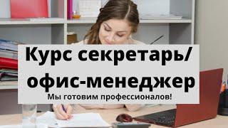 Алиса Шевченко (Лод).