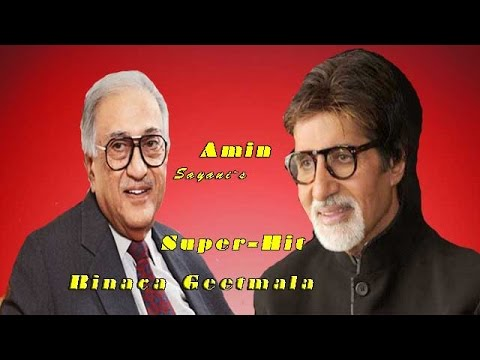 Super-Hit Cibaca Geetmala with Ameen Sayani