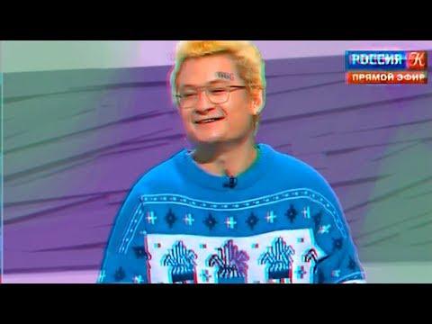 ВОТ ТАК МОРГЕНШТЕРН ПОПАЛ В ТЕЛЕВИЗОР / МОРГЕНШТЕРН НА ТВ (видео)