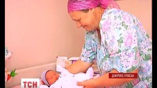 На Дніпропетровщині жінка народила свою 10 дитину