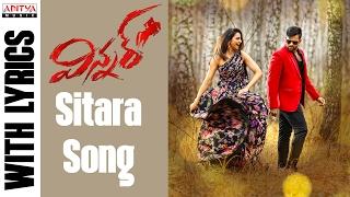 'Sitara' Full Song from 'Winner' Movie