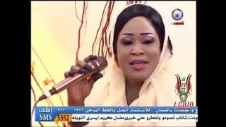 """تحميل اغاني الريد ما ساهل - هاجر كباشي """"من برنامج أمنا حواء قناة قوون"""" MP3"""