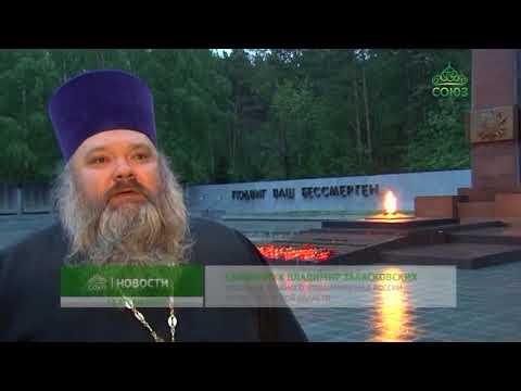 На Широкореченском кладбище Екатеринбурга зажжены свечи памяти