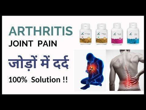 Fájdalom a könyökcsont epicondylitis kezelésénél