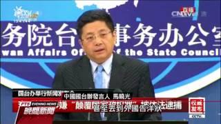 公視晚間新聞報導 李凈瑜拜會李登輝