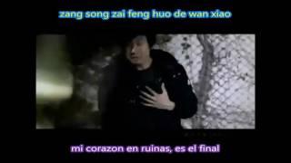 (waking love up OST) JJ lin back to back sub español