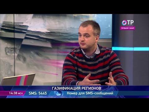 Сергей Кондратьев: У муниципалитетов нет денег на газификацию. Это ответственность региона
