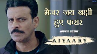 Major Jai Bakshi Hue Faraar   Movie scene   Aiyaary   Manoj   Sidharth   Shivam Nair